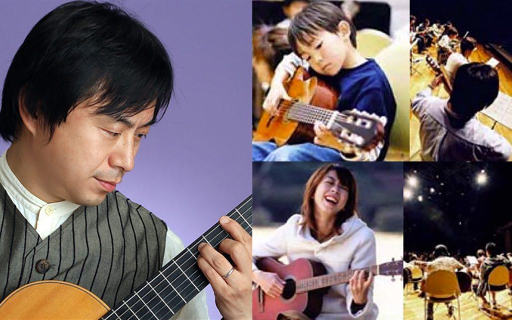 yasuji-guitar-mainimg